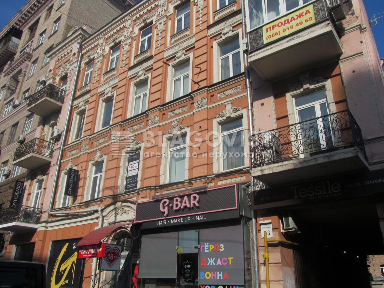 Квартира M-34390, Велика Васильківська, 33, Київ - Фото 4