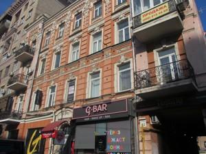 Квартира Большая Васильковская, 33, Киев, R-37528 - Фото 13