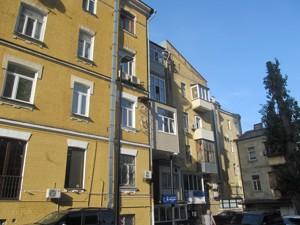 Квартира Саксаганского, 37, Киев, R-36155 - Фото 14