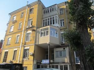 Квартира Саксаганского, 37, Киев, R-36155 - Фото 15