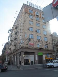 Офис, Большая Васильковская, Киев, R-39879 - Фото 12