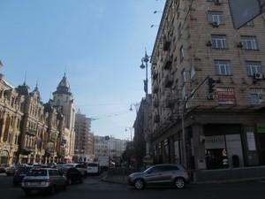 Офис, Большая Васильковская, Киев, R-39879 - Фото 13