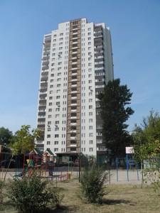 Квартира Z-708478, Інженера Бородіна (Лазо Сергія), 6, Київ - Фото 1