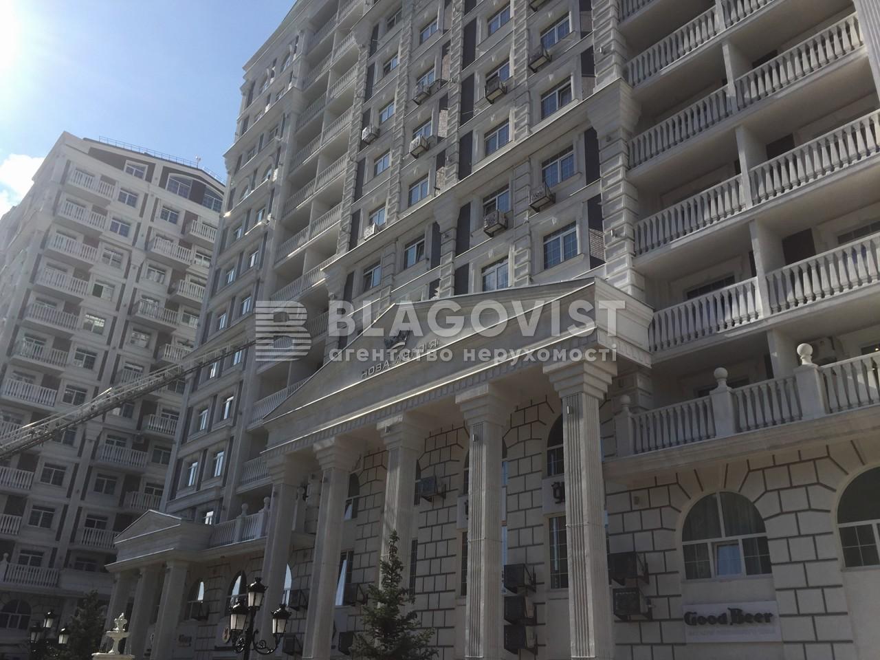 Квартира A-111170, Максимовича Михайла (Трутенка Онуфрія), 28б, Київ - Фото 3