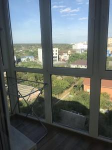 Квартира Стеценко, 75/7, Киев, F-42191 - Фото 11