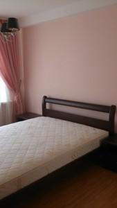 Квартира Лесі Українки бул., 5, Київ, Z-236072 - Фото 4