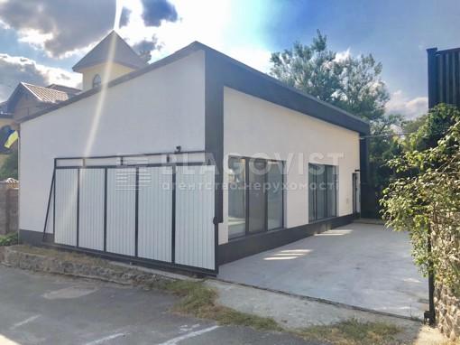 Дом, Z-579562
