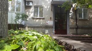 Квартира A-110491, Богомольца Академика, 3, Киев - Фото 13
