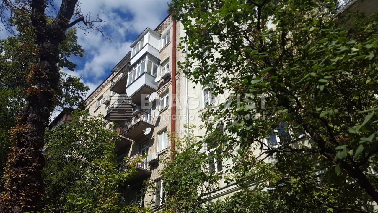 Квартира A-107191, Богомольця Академіка, 3, Київ - Фото 3