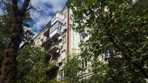 Офис, Богомольца Академика, Киев, M-35681 - Фото 12