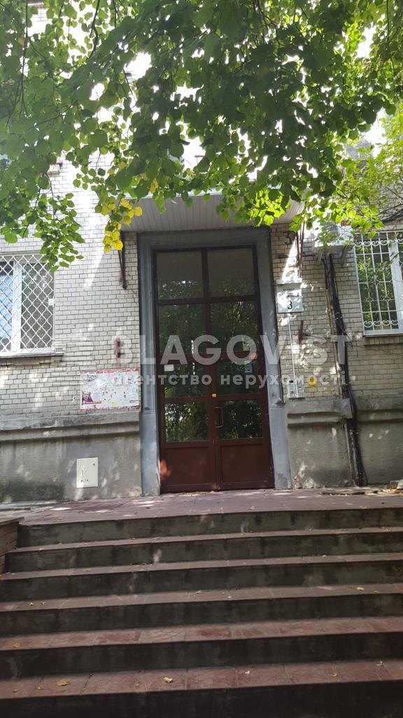 Квартира A-110491, Богомольца Академика, 3, Киев - Фото 14