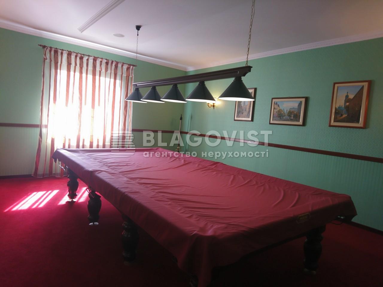 Дом F-42201, Иванковичи - Фото 8