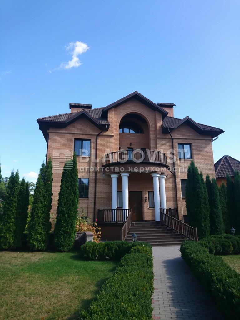 Дом F-42201, Иванковичи - Фото 2