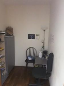 Офіс, Басейна, Київ, P-3669 - Фото 7