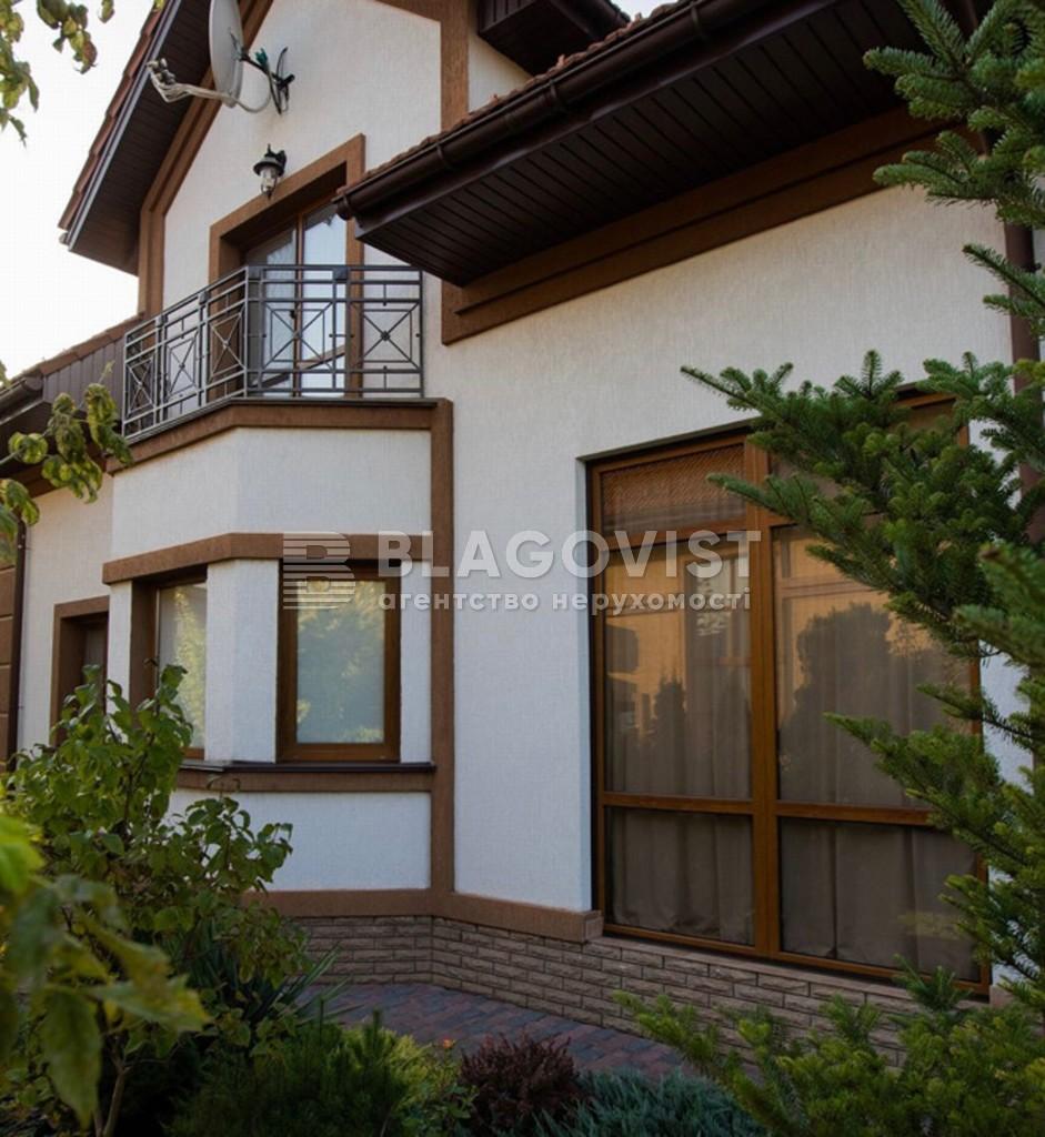 Дом H-45089, Вишенки - Фото 2