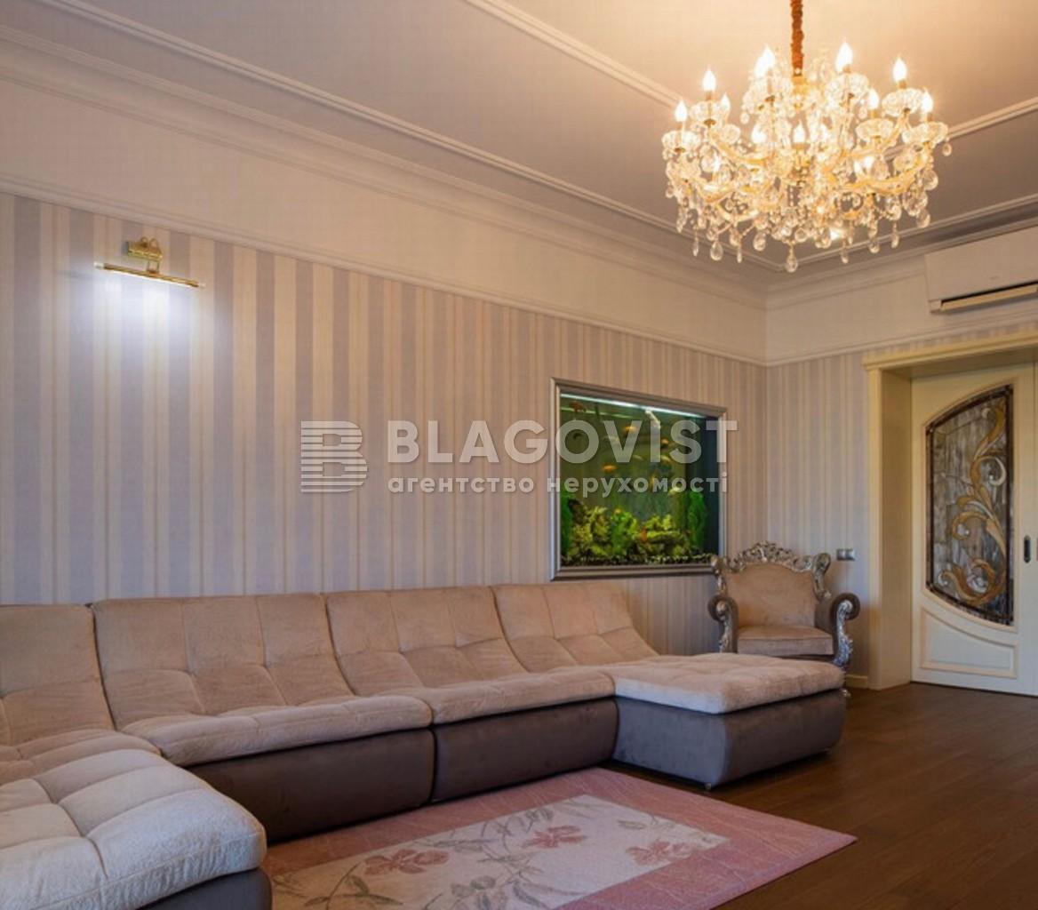 Дом H-45089, Вишенки - Фото 9