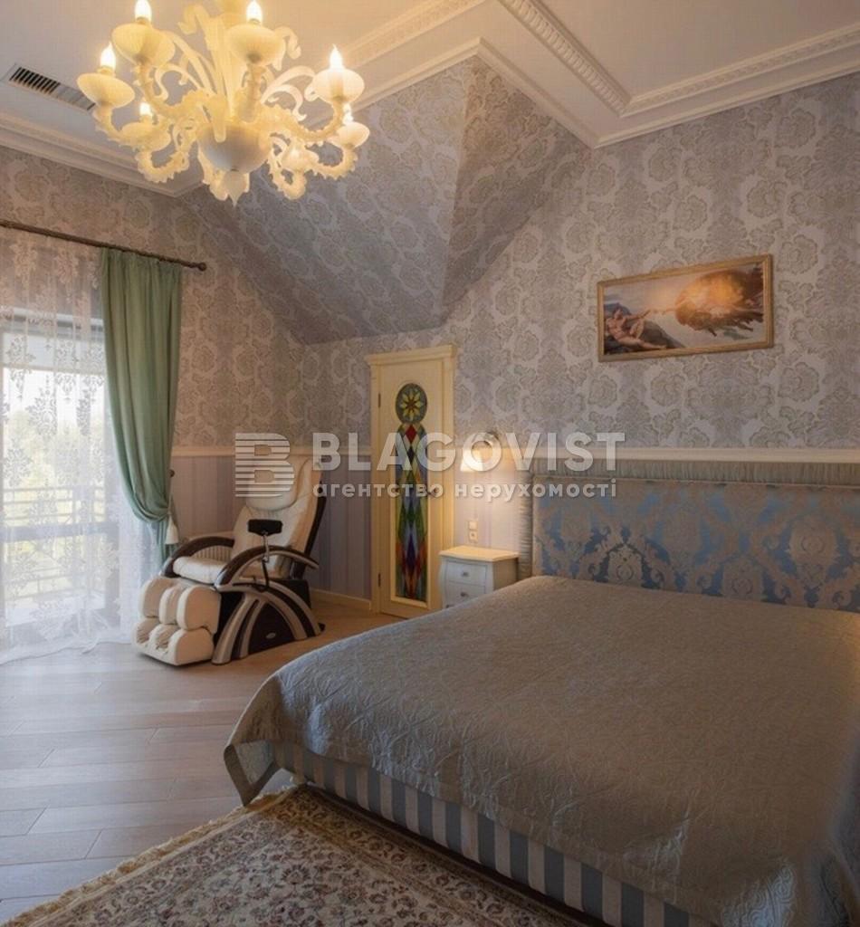 Дом H-45089, Вишенки - Фото 18