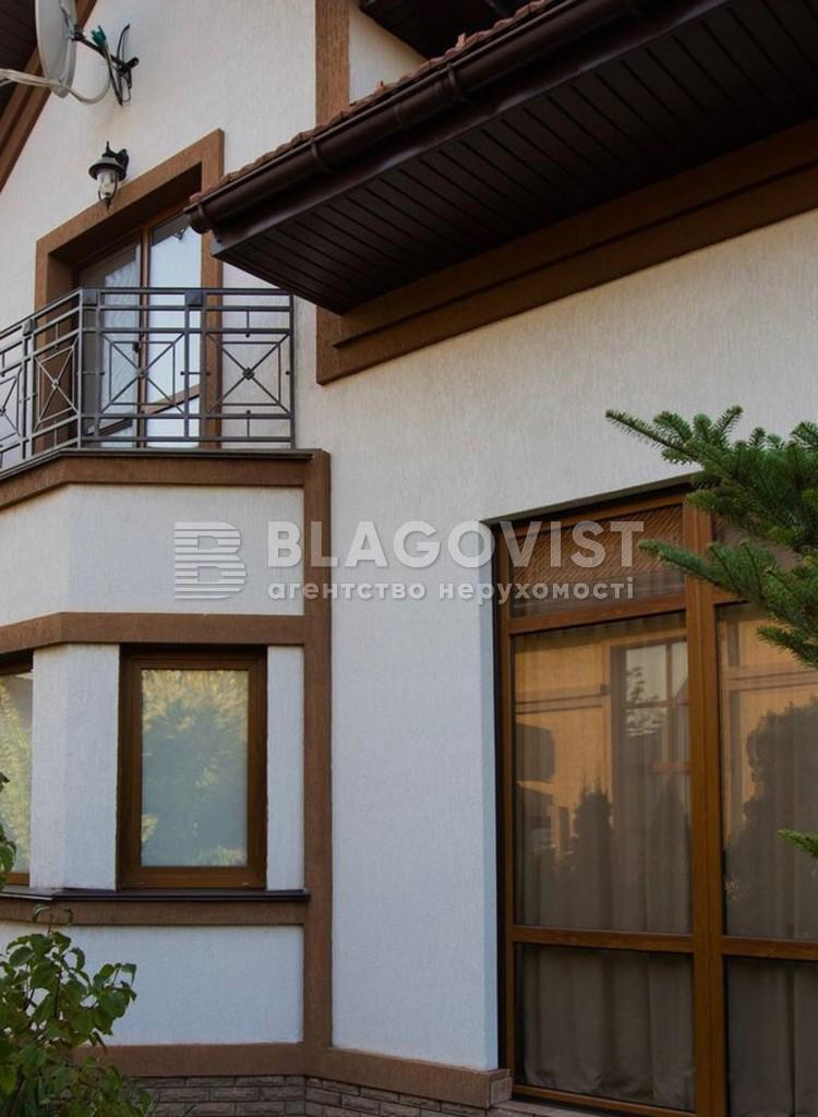 Дом H-45089, Вишенки - Фото 5