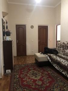 Квартира Туровская, 31, Киев, Z-566353 - Фото 9