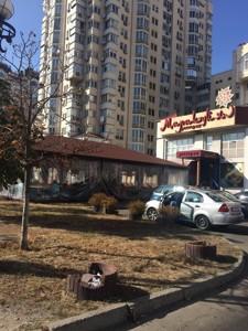 Нежитлове приміщення, Тимошенка Маршала, Київ, P-26618 - Фото 6