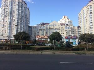 Нежитлове приміщення, Тимошенка Маршала, Київ, P-26618 - Фото 9