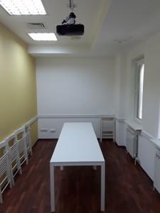 Офіс, Басейна, Київ, P-3669 - Фото 6