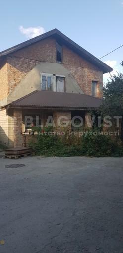 Дом, Z-673371