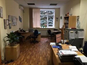 Офіс, Васильківська, Київ, A-110521 - Фото2