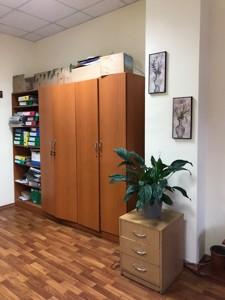 Офис, A-110521, Васильковская, Киев - Фото 5