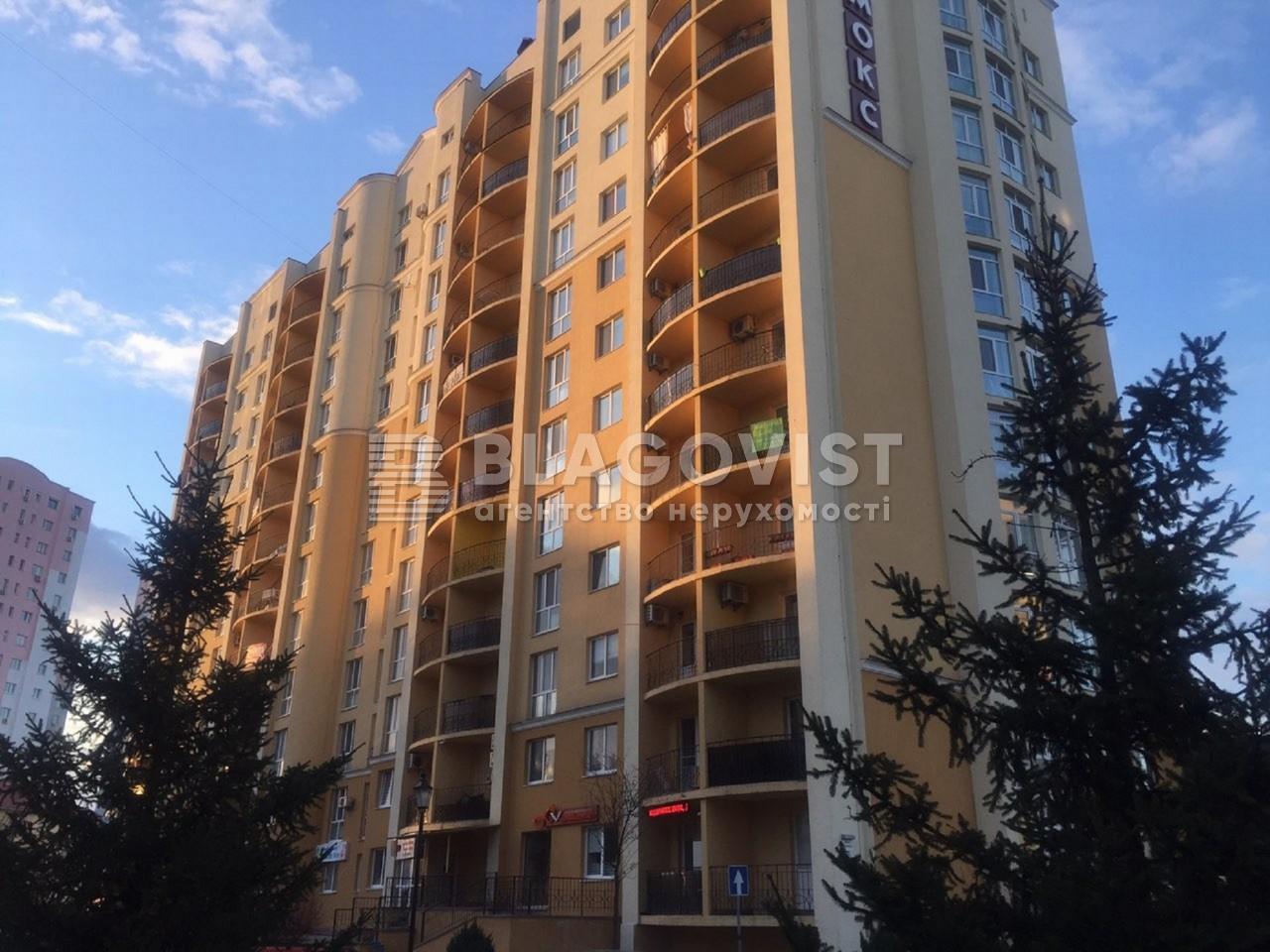 Квартира H-45352, Лобановского, 25, Чайки - Фото 2