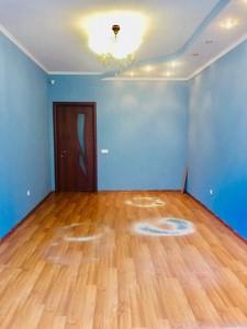 Нежилое помещение, Депутатская, Киев, F-42058 - Фото 8