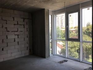 Квартира Бойчука Михайла (Кіквідзе), 41-43, Київ, R-28638 - Фото