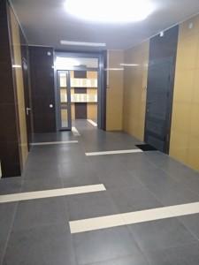 Квартира Z-279429, Соборности просп. (Воссоединения), 17 корпус 2, Киев - Фото 5