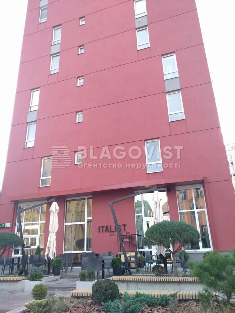 Квартира Z-279429, Соборности просп. (Воссоединения), 17 корпус 2, Киев - Фото 12