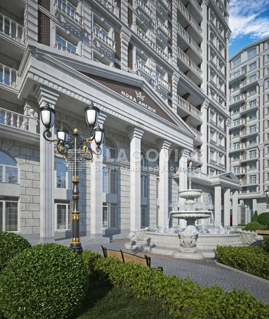 Квартира H-48933, Максимовича Михайла (Трутенка Онуфрія), 24 корпус 9, Київ - Фото 2