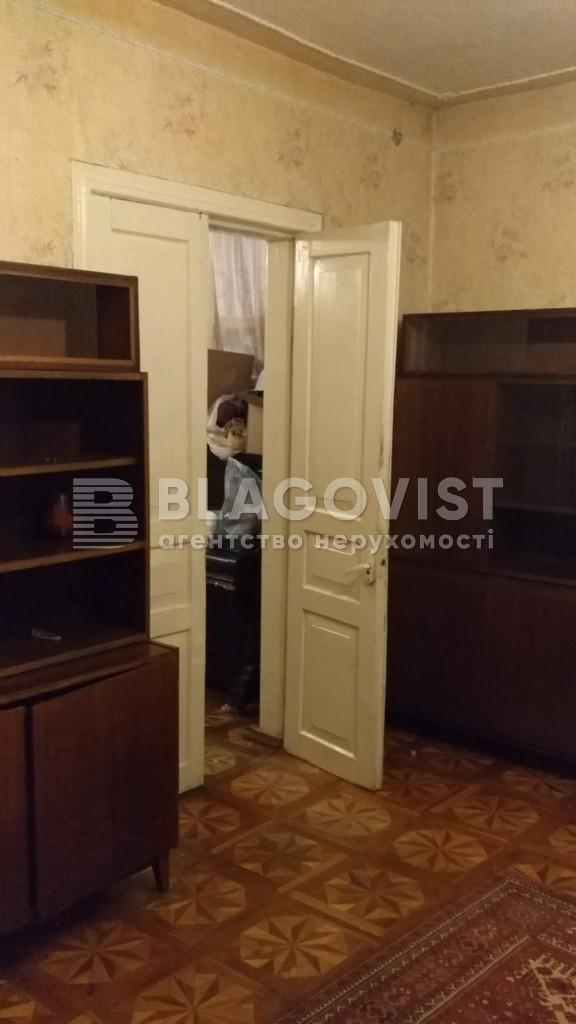 Земельный участок A-110506, Сырецкая, Киев - Фото 19