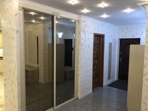 Квартира Старонаводницька, 4в, Київ, Z-560860 - Фото 22