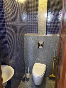Квартира Старонаводницька, 4в, Київ, Z-560860 - Фото 27