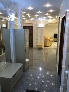 Квартира Старонаводницька, 4в, Київ, Z-560860 - Фото 23