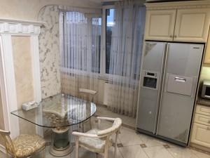 Квартира Старонаводницька, 4в, Київ, Z-560860 - Фото 21