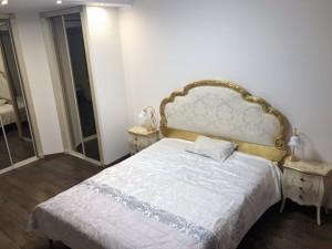 Квартира Старонаводницька, 4в, Київ, Z-560860 - Фото 11