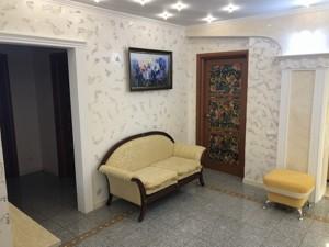 Квартира Старонаводницька, 4в, Київ, Z-560860 - Фото 18