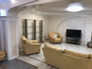 Квартира Старонаводницька, 4в, Київ, Z-560860 - Фото 7