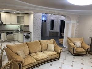 Квартира Старонаводницька, 4в, Київ, Z-560860 - Фото 4