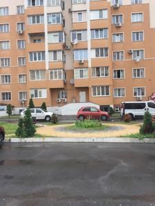 Квартира Горького, 5б, Софіївська Борщагівка, Z-686670 - Фото
