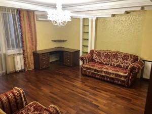 Квартира Старонаводницька, 4в, Київ, Z-560860 - Фото 17