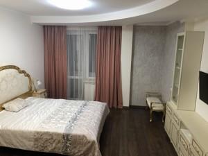 Квартира Старонаводницька, 4в, Київ, Z-560860 - Фото 12