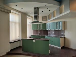 Квартира Гончара О., 30а, Київ, D-35413 - Фото 14