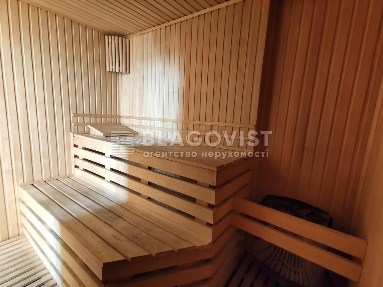 Квартира D-35413, Гончара Олеся, 30а, Киев - Фото 31
