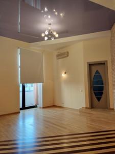 Квартира Гончара О., 30а, Київ, D-35413 - Фото 10